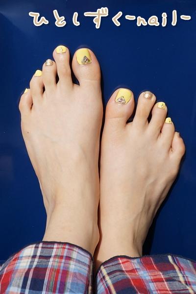 yellowpedi.jpg