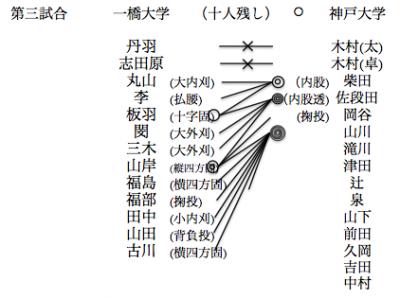 ピクチャ+13_convert_20111128221538