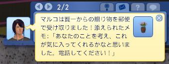 2013031535.jpg