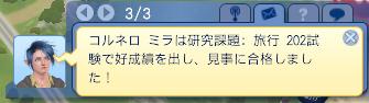 2013031924.jpg