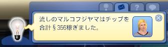 2013051917.jpg
