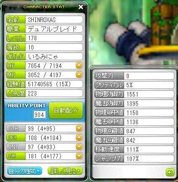 Maple111127_150709.jpg