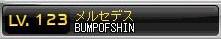 Maple111129_003933.jpg
