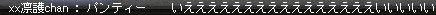 Maple111230_003113.jpg