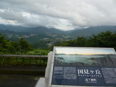 高千穂峡18
