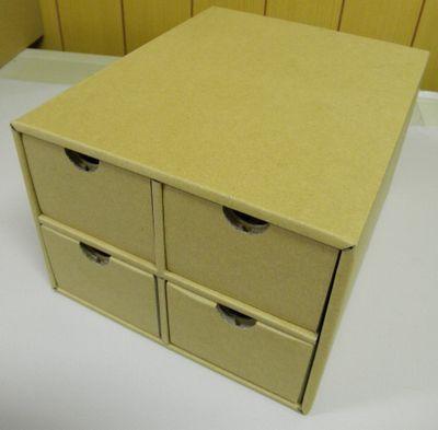 カラー収納BOX