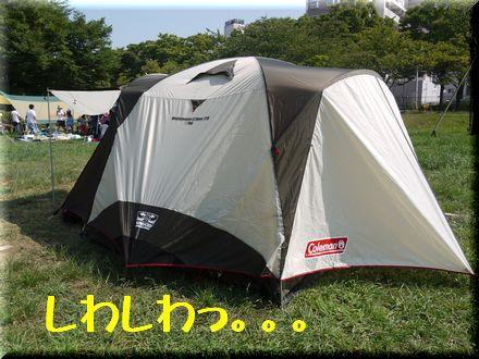 テント張ったどぉー!!3
