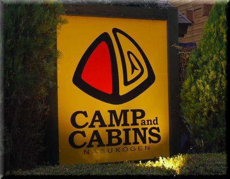 パグとキャンプは最高~♪1