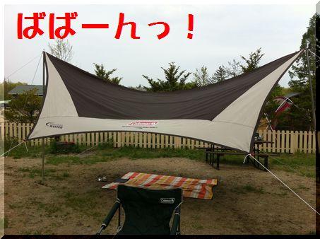 2011年初キャンプ・軽井沢スウィートグラスへ2