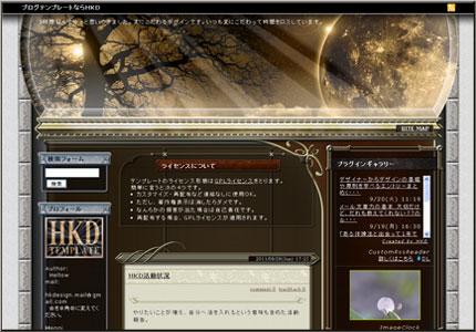 antique01_thumnail_430x300.jpg