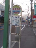 IMG_0673d.jpg