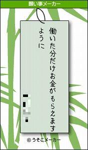 v-大内洋子