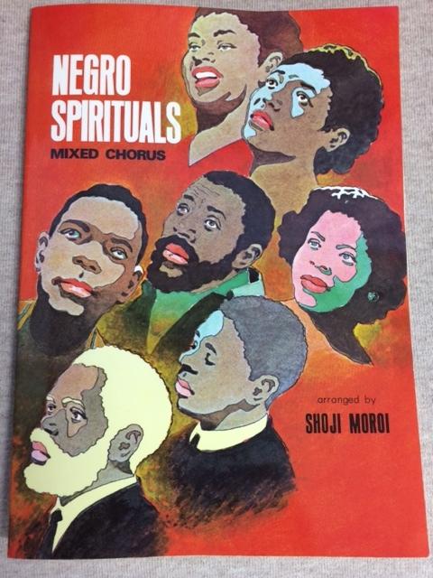 spirituals.jpg