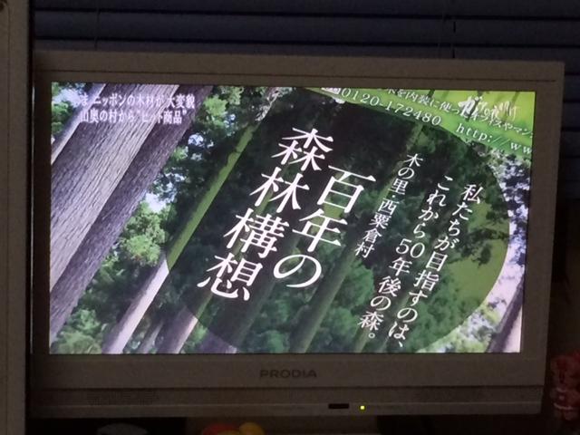 yukahari1.jpg