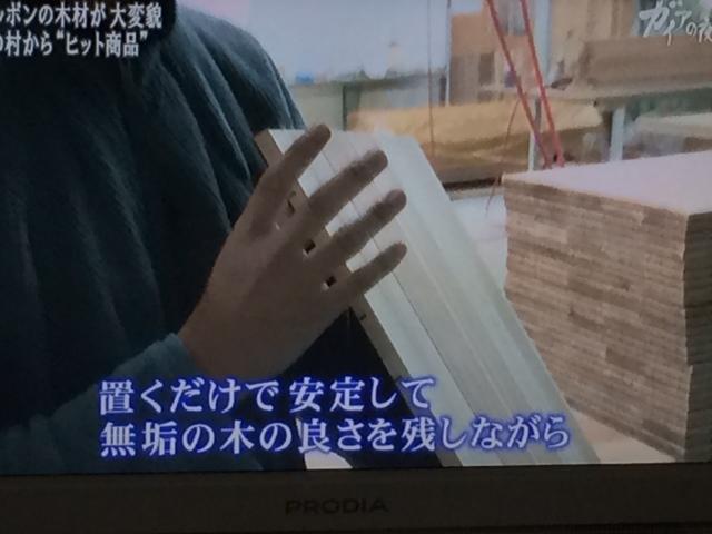 yukahari3.jpg