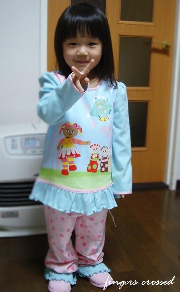 airi1_20120310004355.jpg