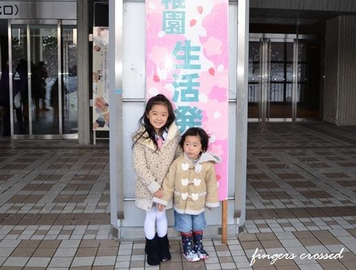 airi3_20120220191516.jpg
