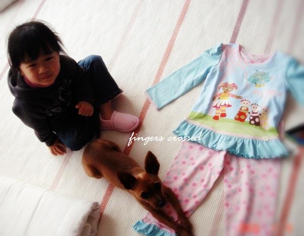 airi_20120310004356.jpg