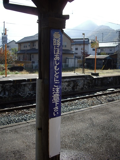 IMGP6912.jpg