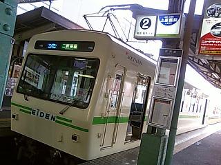 s-10京都のたび2