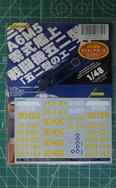 20141025e.jpg