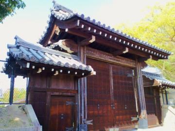 京都守護職屋敷門