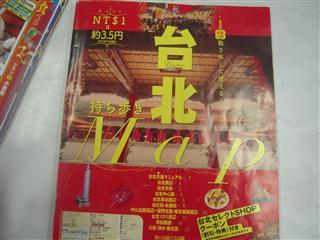 DSCN7533_20101115091759.jpg