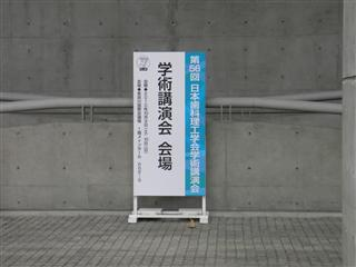 PA080018_R.jpg