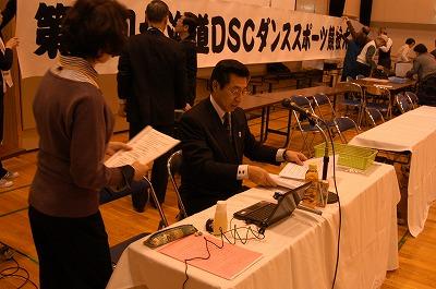 第12回DSC大会画像 013