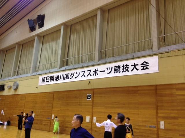 20130526asahikawa.jpg