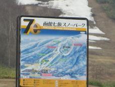 IMGP8316.jpg
