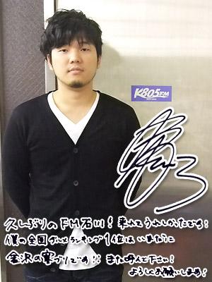 101119hatamotohiro.jpg