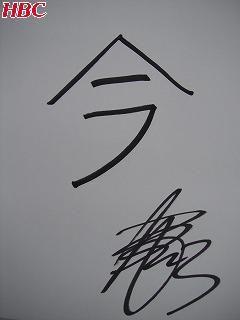 l_logo_569.jpg