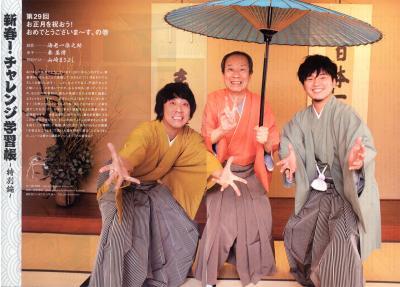 ongakutohito-2_convert_20110113100445.jpg