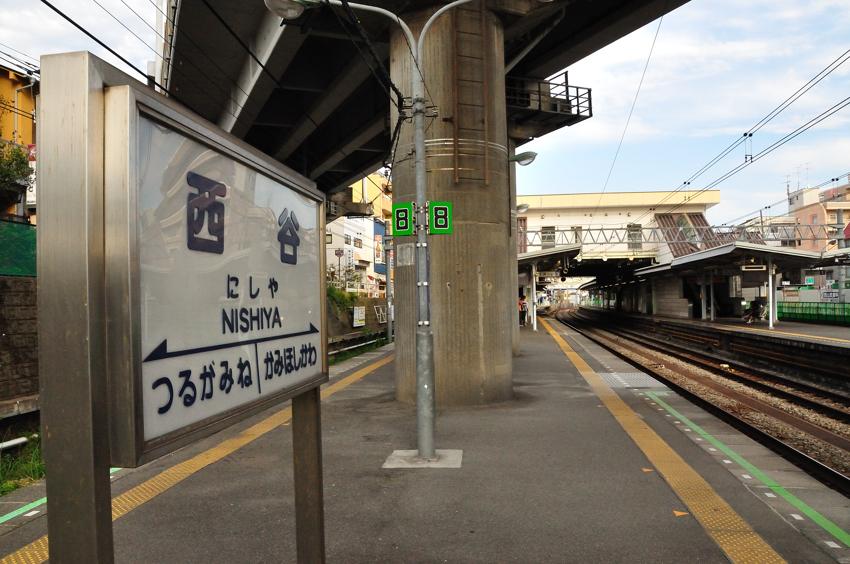 nishiya-stasion.jpg
