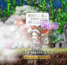 Maple101203_233612.jpg