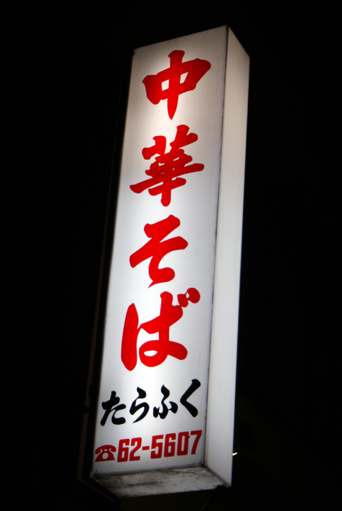 20100410_2