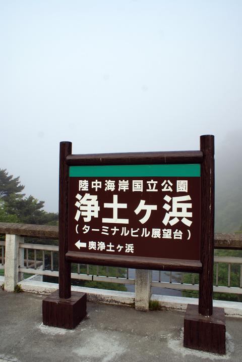 20100612_01
