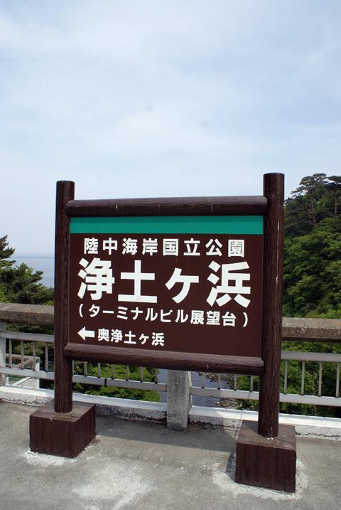20100613_09