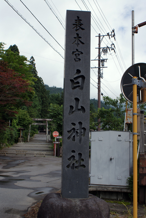 20100719_01