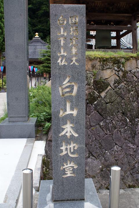 20100719e_04