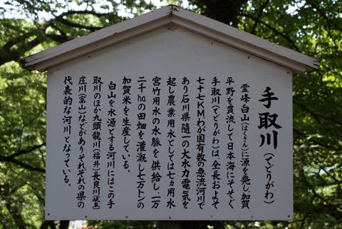 20100720_13