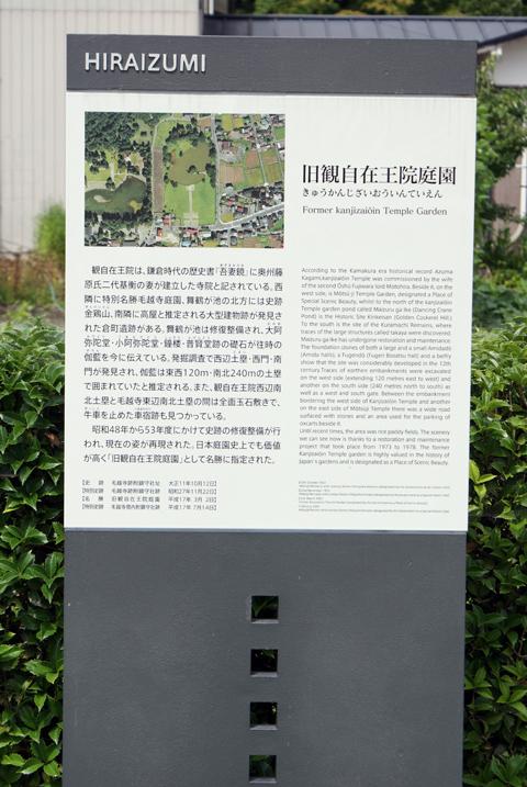 20100731_3