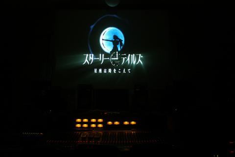 20100914_1