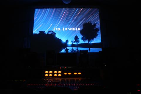 20100914_2