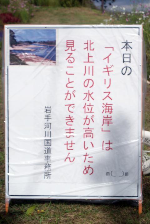 20100922_3