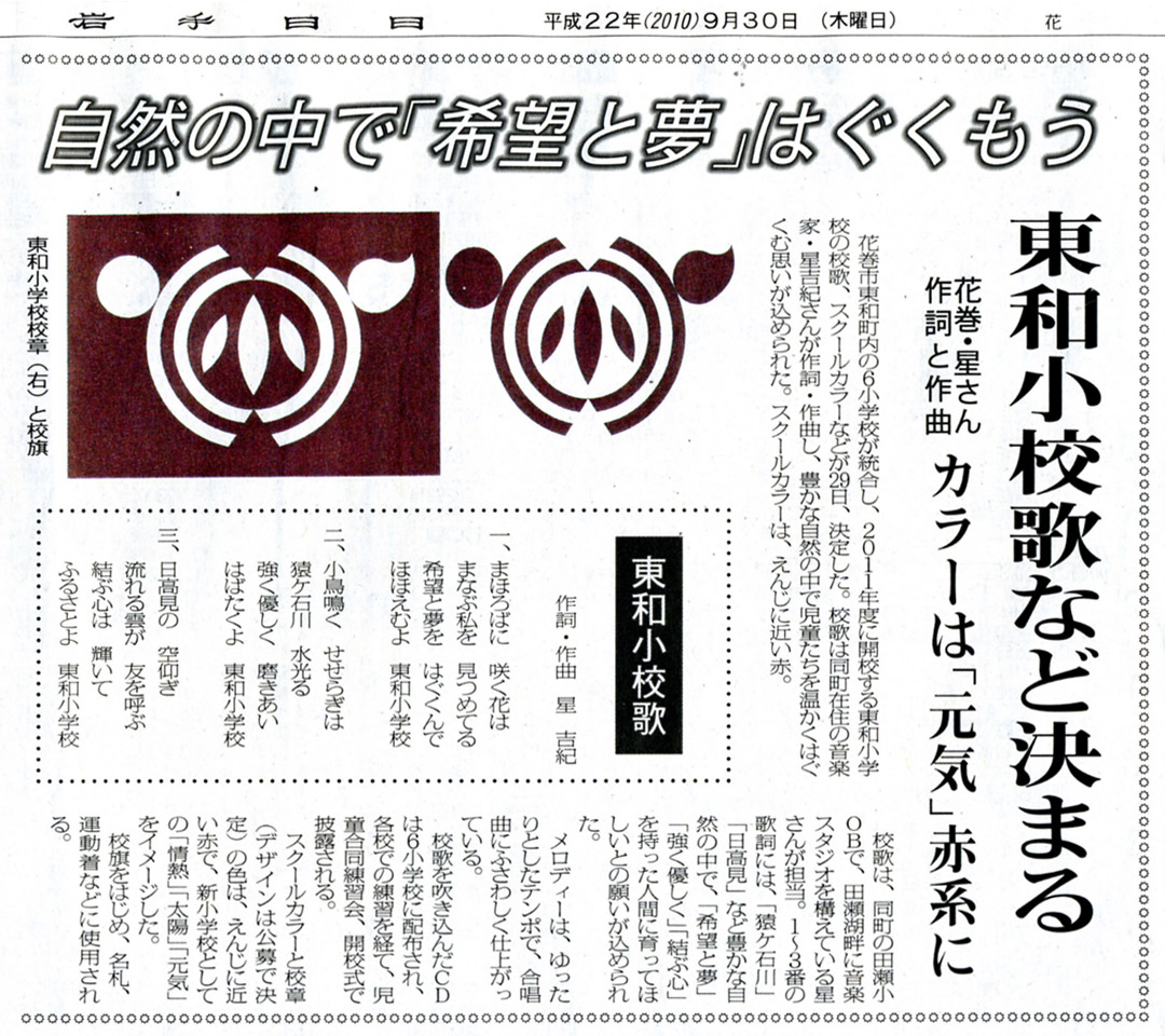 20101005_News_1