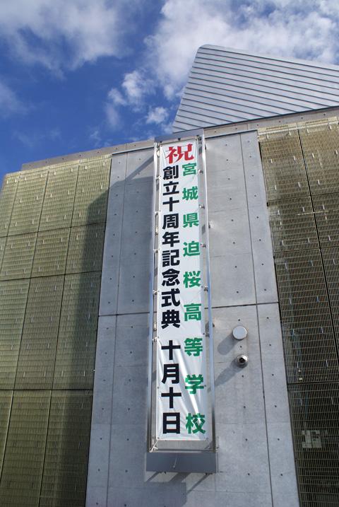 20101011_02