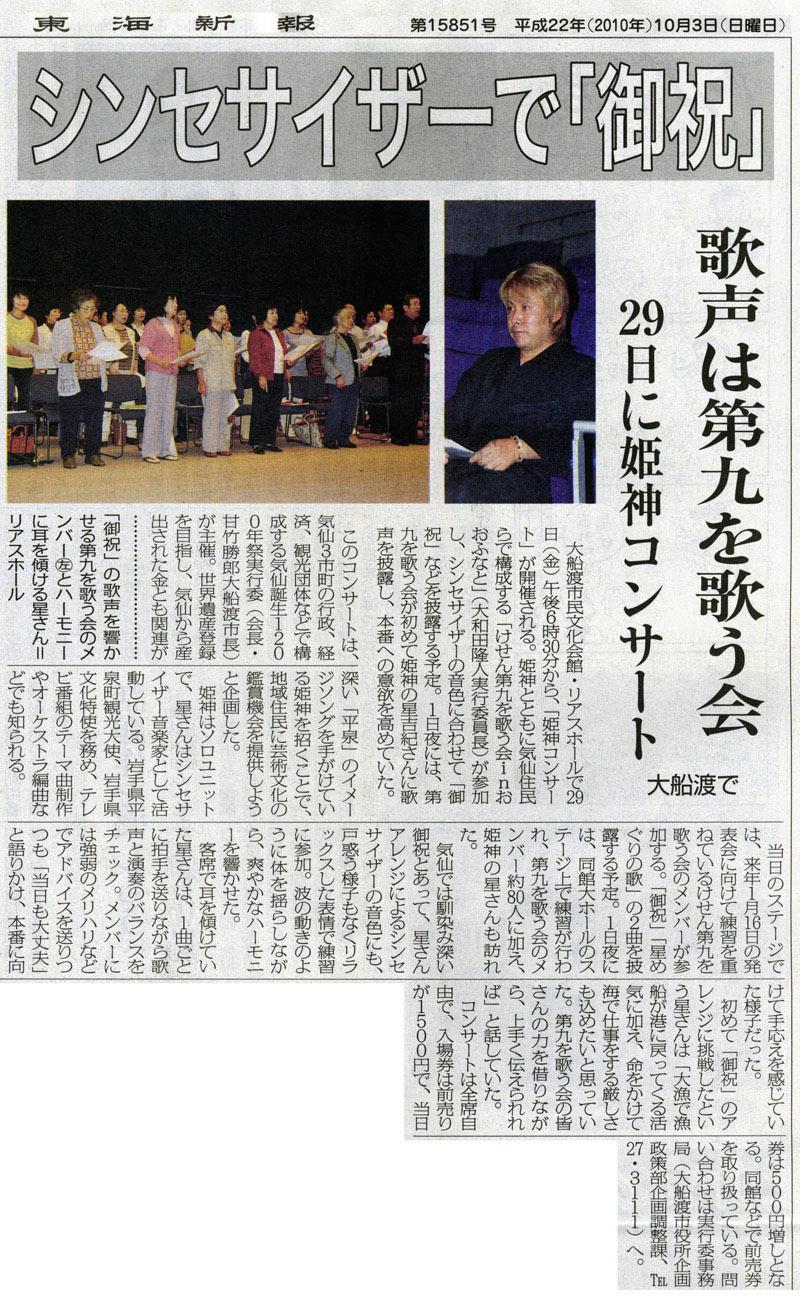20101016_22