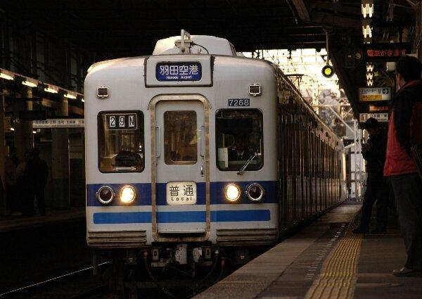 002 hokusou7260